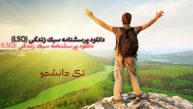 lifestyle-1024x529-638x368